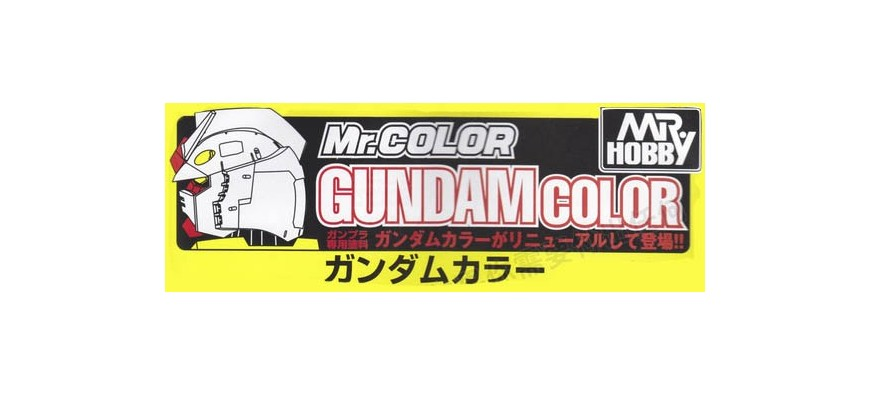 Mr Gundam Color